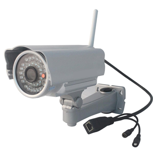 Plug & Play Outdoor IP Camera
